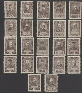 Austria WWI Military Rulers & Royalty 5 Heller Charity Stamps, Lot of 22, Brown