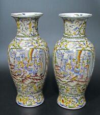 Rara coppia di vasi cinesi in porcellana dipinta a mano