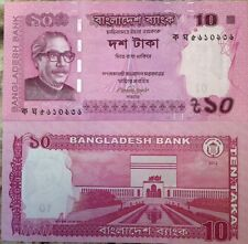 BANGLADESH 2012 10 TAKA UNC BANKNOTE GREAT DESIGN P-NEW BUY FROM A USA SELLER !!