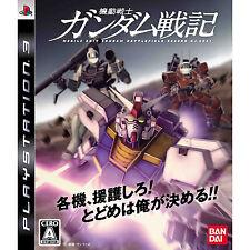 [TextVoice:Japanese only] PS3 Mobile Suit Gundam Senki RECORD U.C. 0081