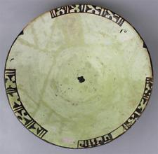 Islamic Pottery Nishapur Black on White Persian Dish