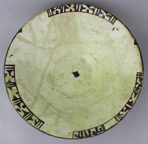 Islamic Pottery Nishapur Black on White Persian Dish
