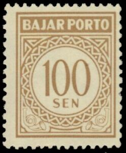 """INDONESIA J80 - Numeral of Value """"Postage Due"""" 1962 Bistre (pb22633)"""