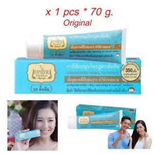 Tepthai Herbal Toothpaste Original Gum problem Cavities Reduce plaque coffee 70g
