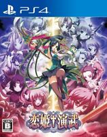 PS4 Koihime Enbu PlayStation 4 From Japan Japanese Game