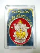 Lord Ganesh God Coin Hanuman Deity Talisman Lucky Om Hindu Wealthy Thai Amulet