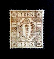 Japan 1875,-1Sen Brown,$95000 Replica