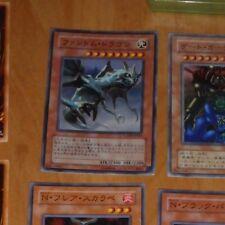 YU-GI-OH JAPANESE SUPER RARE HOLO CARD CARTE Phantom Dragon LODT-JP041 JAPAN NM