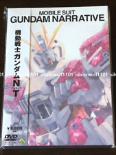 New Mobile Suit Gundam Narrative NT DVD+Booklet 4934569649485 BCBA-4948 Japan