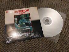 The Manitou Laserdisc Japan EHL-1016 Horror Tony Curtis