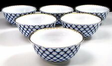 "SET of 6 Lomonosov Design Piala 3"" Tea Cup Set, Russian Cobalt Blue Net, 3-oz."
