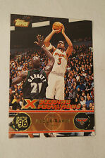 NBA CARD - Topps - Xpectations - Shareef Abdur-Rahim - Hawks