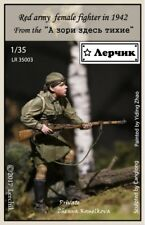 "Lerchik 1/35 Soviet Red army female artillery resin figure""А зори здесь тихие"""