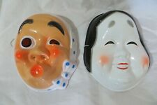 2 Children's Japanese Halloween Plastic Face Masks, Geisha & Old Lady