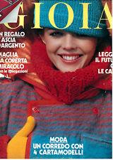 GIOIA N. 6 7 FEBBRAIO 1977 MODA ITALIAN FASHION MAGAZINE