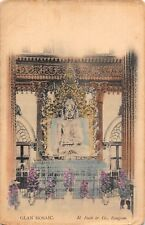 Burma Myanmar Glan Mosaic Postcard