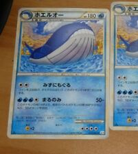 TCG POKEMON JAPANESE RARE CARD CARTE Wailord 023/080 L3 1ST 1ED JAPAN MINT