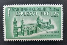 ITALY LOCAL ISSUE 1945 Ponte Chiasso Special Delivery -Unused