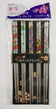 10 Stainless Steel Chopsticks Chop Sticks Beautiful Gift Set Assorted (5 Pa