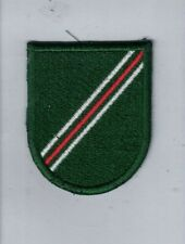 346th Quartermaster Company New Flash