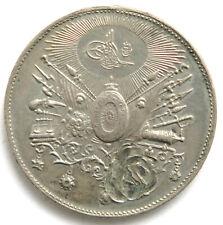 Silbermedaille 1313 (1895), Osmanisches Reich