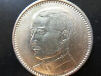 China 1929 Kwangtung 20 Cents Silver Coin.UNC MS Coin. Y-426 Sun Yat Sen 民國十八年廣東