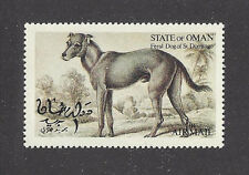 Dog Art Full Body Study Historic Portrait Postage Stamp Irish Wolfhound Oman Mnh