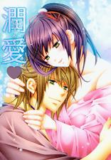 Hakuoki LOVE Doujinshi Comic Soji Souji Okita x Chizuru Yukimura Infectious Love