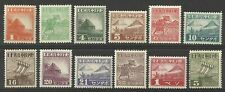 JAPAN 1943-44 OCCUPATION OF THE PHILIPPINES PART SET MINT