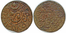 RUSSIAN TURKESTAN - KHWAREZM Peoples Rep., 25 Roubles AH-1339 - XF++