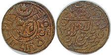 RUSSIAN TURKESTAN - KHWAREZM Peoples Rep., 25 Roubles AH-1339 - XF++