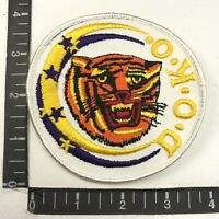 Orange Tiger DOKO D. O. K. O. Patch (GUESSING Maybe Martial Arts) 00TA