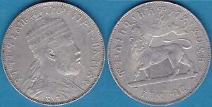 Ethiopia 1887(1895) A 1 Birr Silver KM-5 aXF Scarce - US Seller