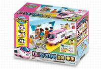Train Toy Titipo Genie Electric Train Figure Character Kid Gift TV Movie -Nu