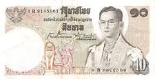 Thailand  10  Baht  ND. 1969  P 83a  Series 1 H  Circulated Banknote
