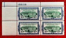 1962 US Revenue Stamps SC#R733 10c Plate Block of 4 MNH/OG CV:$15