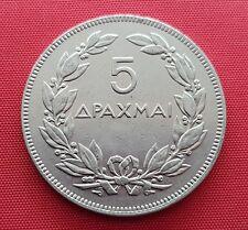 Greece Coin , 5 Drachmai 1930 , London Mint KM#71.1