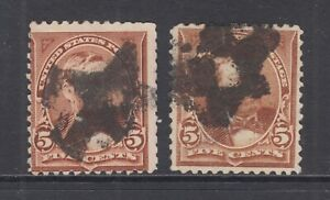 US Sc 255 used. 1894 5c Grant, 2 diff black STAR Fancy Cancels