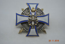 Russian Imperial Silver Enamel Badge Kazan Military School