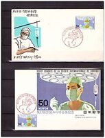 s10966) JAPAN JAPON 1977, Chirugery congress 1v FDC + ,MAXICARD