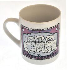 par SIAMOIS - 1st classe Tasse - Magpie Mug Charlotte AGRICULTEUR - Perse