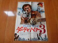 Clint Eastwood THE ENFORCER japanese movie Original poster  Press 51.5x36cm