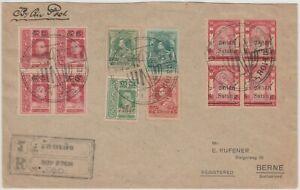 Siam Thailand 1923 Registered Airmail Cover Large Roi Ed Postmark – Switzerland