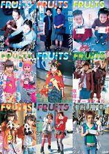 Fruits Japanese fashion magazines 90s retro fashion Issues 1 to 50 digital