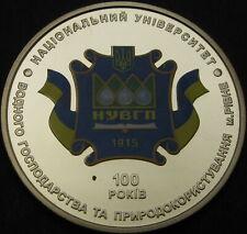 UKRAINE 2 Hryvni 2015 - National University of Water & Environment- UNC - 3333 ¤
