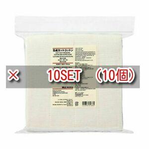 MUJI Authentic  Japanese Organic Cut Cotton 100% Unbleached 180sheets × 10SET