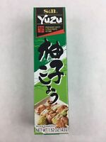 S&B Japanese Yuzu Kosho Spicy Citrus Paste 43 g  - US Seller