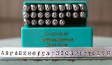 SupplyGuy 3mm 24 Stamp Greek Alphabet Letter Metal Punch Set SGCH - Greek3mm