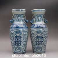China  Late Qing Dynasty  antique  Blue and white twigs  vase  a pair