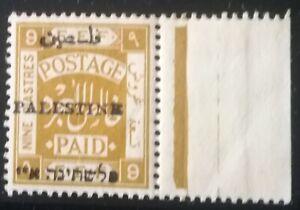 ERROR PALESTINE TREASURE 1920 VAR 9pi JERUSALEM SETTING I FALASSIN S FOR T RARE